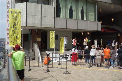 190901 かしわンダーパレード 2019【第2回】 (42)_R.JPG