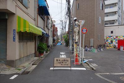 190913 キラキラ橘〜ボビー中西〜サルデスカ (66)_R.JPG