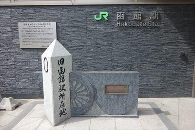 190922 建築士会全国大会 三日目 (96)_R.JPG