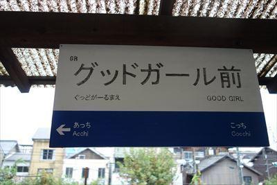 191024 商業1部会視察@2日目 (169)_R.JPG