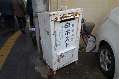 191024 商業1部会視察@2日目 (181)_R.JPG