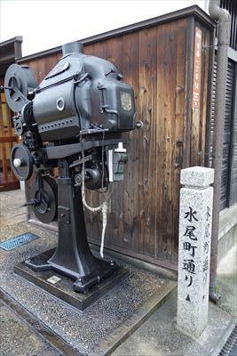 191024 商業1部会視察@2日目 (202)_R.JPG