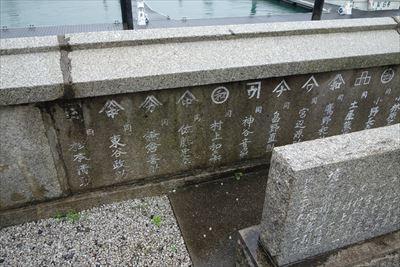 191024 商業1部会視察@2日目 (87)_R.JPG
