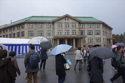 191124 大嘗宮から昭和、そして百人一首へ (6)_R.JPG