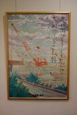 191124 大嘗宮から昭和、そして百人一首へ (98)_R.JPG