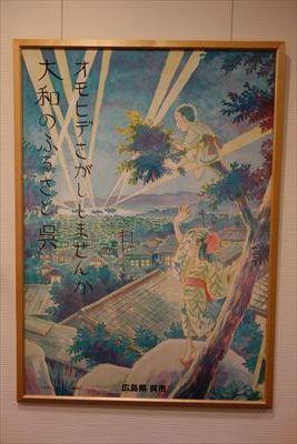 191124 大嘗宮から昭和、そして百人一首へ (99)_R.JPG