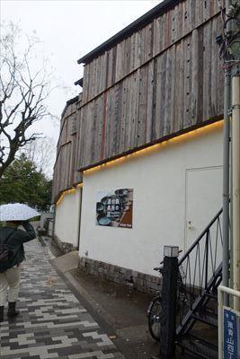 200118 アテネ・フランさ〜TOBICHI〜間 (36)_R.JPG