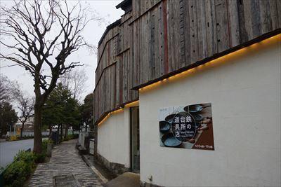 200118 アテネ・フランさ〜TOBICHI〜間 (40)_R.JPG