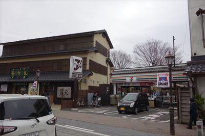 200122 成田山参拝 (13)_R.JPG