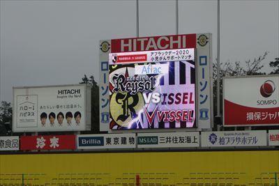 201010 vs 神戸 (13)_R.JPG