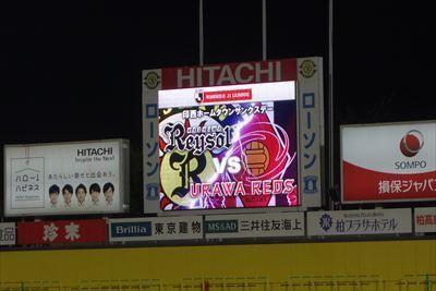201014 vs 浦和 (3)_R.JPG