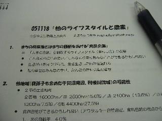 A051118 BAO BABB. Session 杉野さん 003.JPG