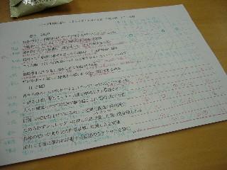 A061024 BAO BABB. の歌会(第4回) 002.JPG