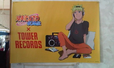 A100731 NARUTO×TOWER RECORDS001.JPG