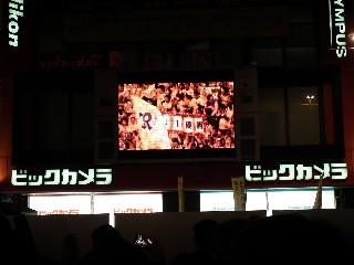 A111203 vs 浦和@ダブルデッキ (23).JPG