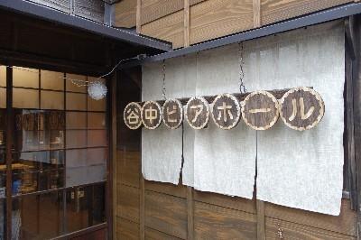 A160321 上野から谷中へ (22).JPG