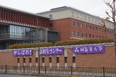 A171210 建築士会全国大会 三日目 (178).JPG