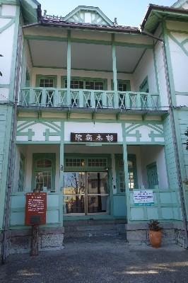 A180218 千葉県建築士会 親睦旅行�@ (115).JPG