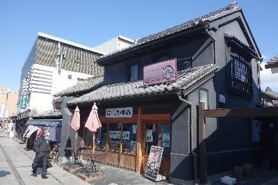 A180218 千葉県建築士会 親睦旅行�@ (28).JPG