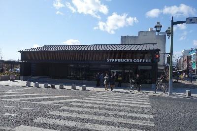 A180218 千葉県建築士会 親睦旅行�@ (54).JPG