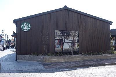 A180218 千葉県建築士会 親睦旅行�@ (58).JPG