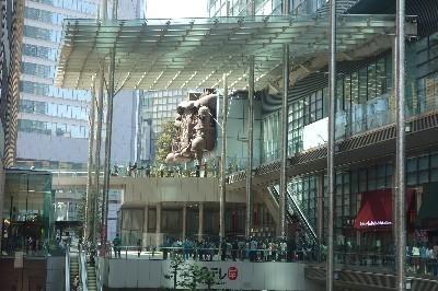 A180329 上野家と東京巡り (1).JPG