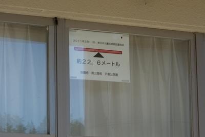 A 181012 柏職業訓練校視察 (111).jpg