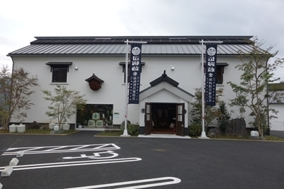A 181026 建築士会全国大会@埼玉 2日目 (58).jpg