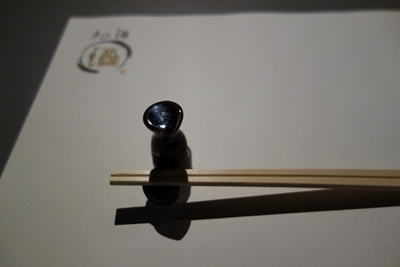 A 181108 柏の葉視察(建築士会柏支部) (101).jpg
