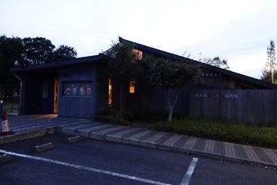 A 181108 柏の葉視察(建築士会柏支部) (82).jpg