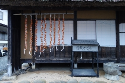 A 181204 宅建東葛支部旅行 (159).jpg