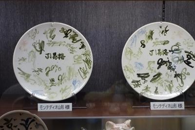 A 181205 宅建東葛支部旅行 (25).jpg