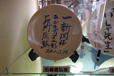 A 181205 宅建東葛支部旅行 (52).jpg