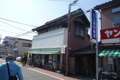 A 190309 建築士会「流山まちなみウォッチング」 (28).jpg