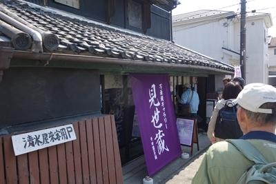 A 190309 建築士会「流山まちなみウォッチング」 (29).jpg