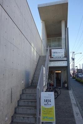 A 190313 仙川 安藤ストリート (92).jpg