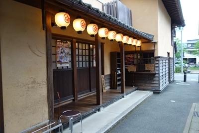 A 190429 「出石」、豊岡、京都 (140).jpg