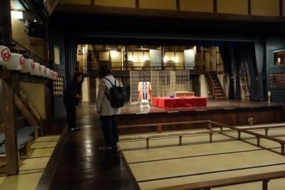A 190429 「出石」、豊岡、京都 (154).jpg