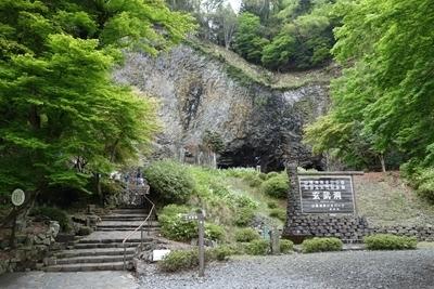 A 190430 出石、「豊岡」、京都 (101).jpg