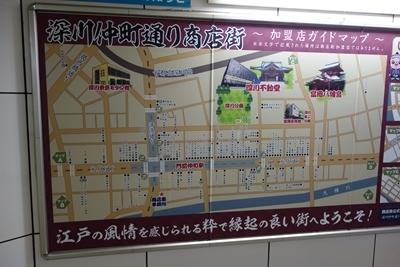A 190623 門前仲町ぶらり (1).jpg