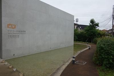 A 190629 柏工業専門校 遠足【川口 川越】 (164).jpg