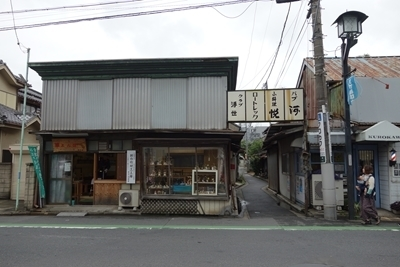 A 190629 柏工業専門校 遠足【川口 川越】 (235).jpg