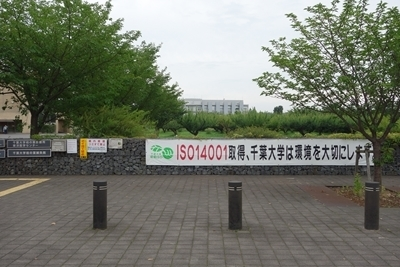 A 190705 支部交流会テクノプラザまで (32).jpg