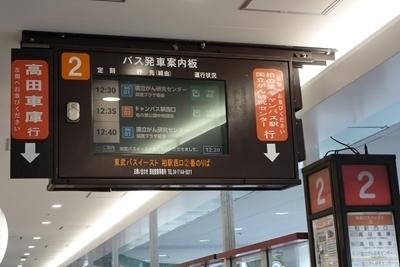A 190705 支部交流会テクノプラザまで (3).jpg