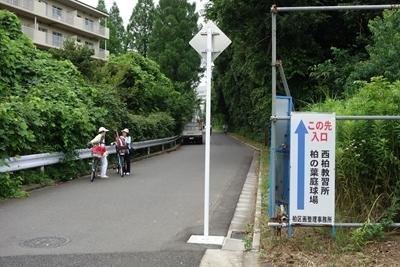 A 190705 支部交流会テクノプラザまで (54).jpg