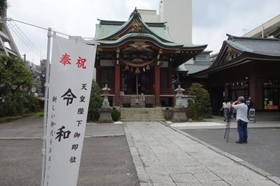 A 190713 柏神社ロケハン (22).jpg