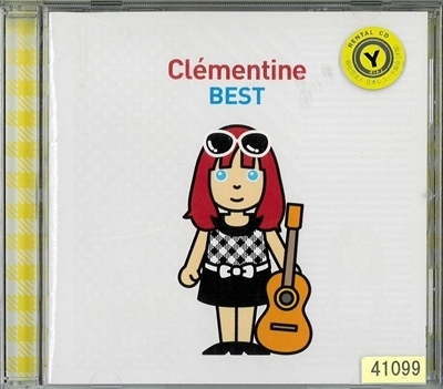 A Clemetine BEST.jpg