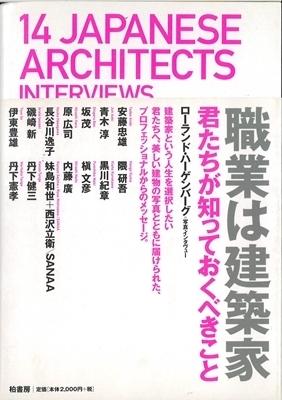 A 職業は建築家.jpg