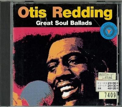 A Great Soul Ballads.jpg