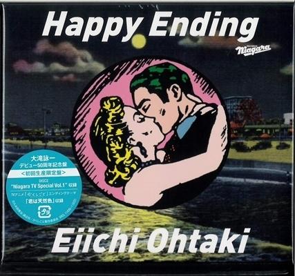 A Happy Ending.jpg
